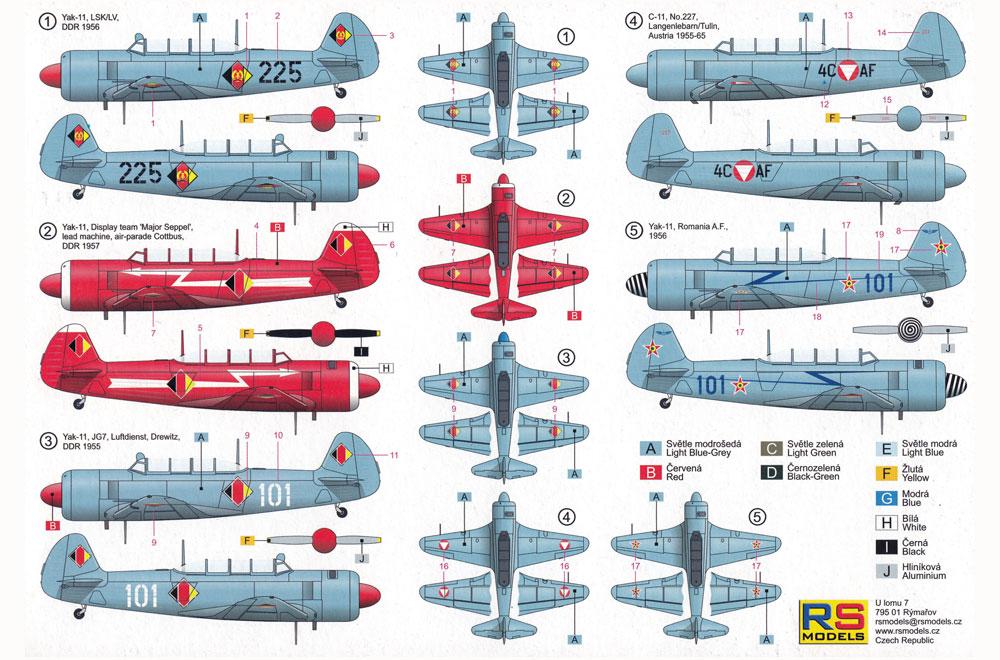 Yak-11/C-11 ムースプラモデル(RSモデル1/72 エアクラフト プラモデルNo.92229)商品画像_1