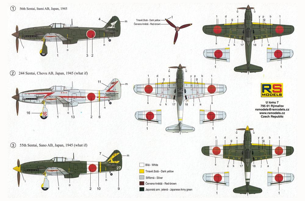 川崎 キ-61-2 三式戦闘機 飛燕 2型改 量産型プラモデル(RSモデル1/72 エアクラフト プラモデルNo.92230)商品画像_1