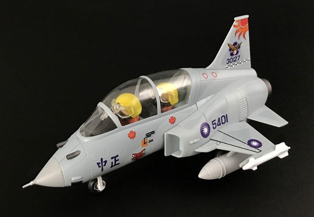 ROCAF F-5E/F-5F/RF-5Eプラモデル(フリーダムモデルコンパクトシリーズNo.162701)商品画像_1