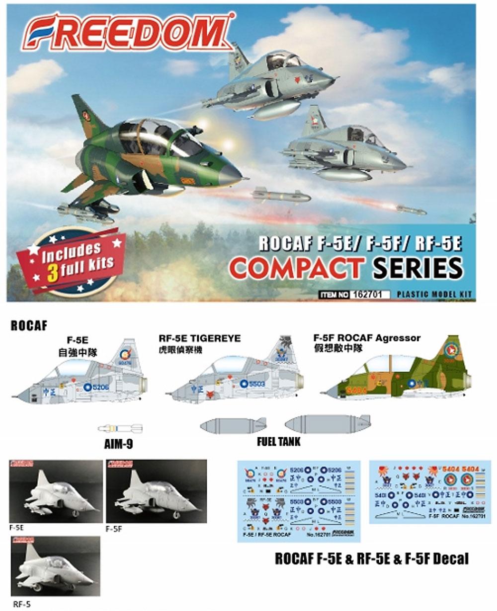 ROCAF F-5E/F-5F/RF-5Eプラモデル(フリーダムモデルコンパクトシリーズNo.162701)商品画像_4