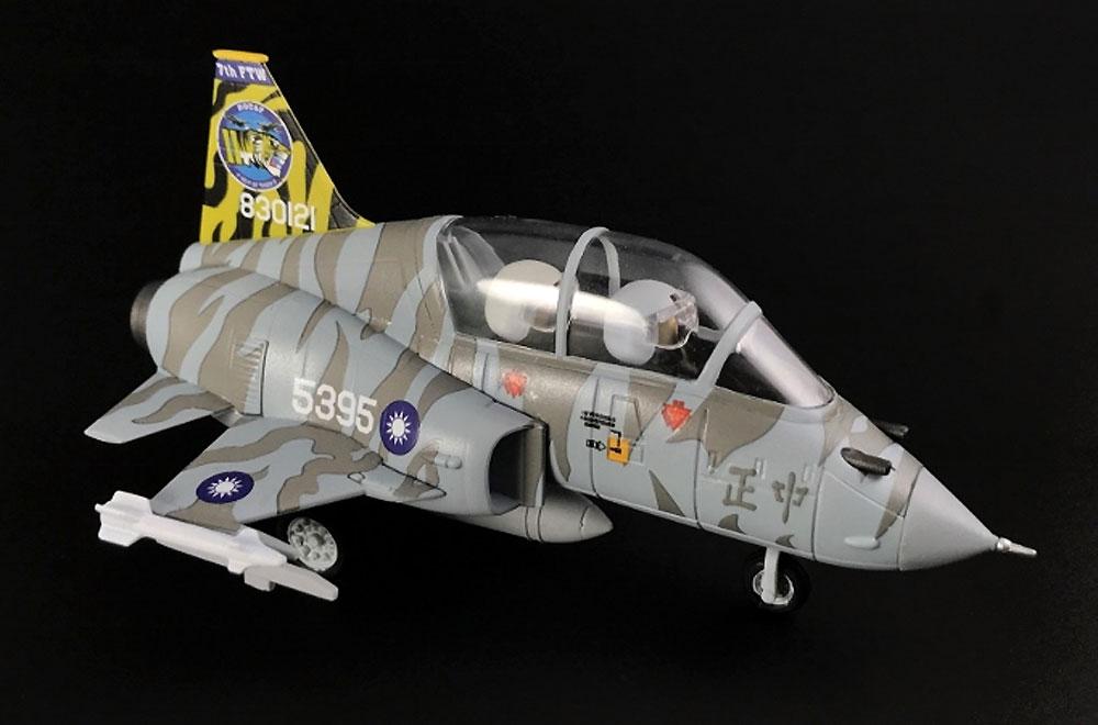 ROCAF F-5E/F-5F 第7戦闘訓練航空隊 40周年記念プラモデル(フリーダムモデルコンパクトシリーズNo.162706)商品画像_2