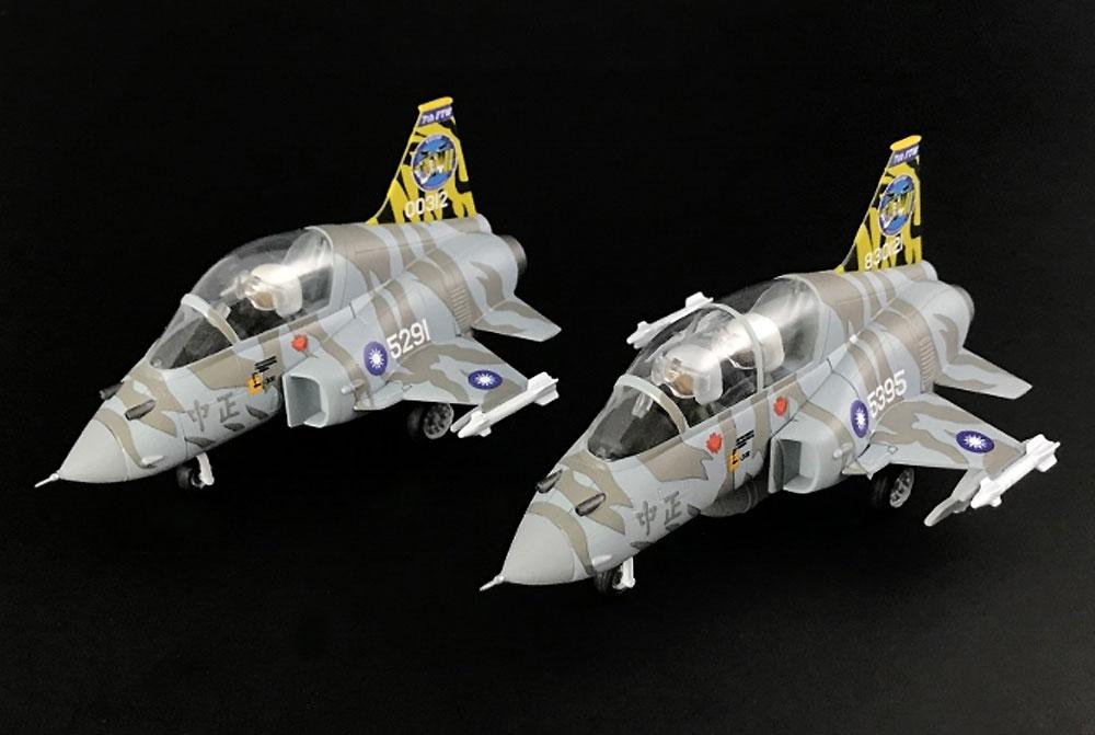 ROCAF F-5E/F-5F 第7戦闘訓練航空隊 40周年記念プラモデル(フリーダムモデルコンパクトシリーズNo.162706)商品画像_3