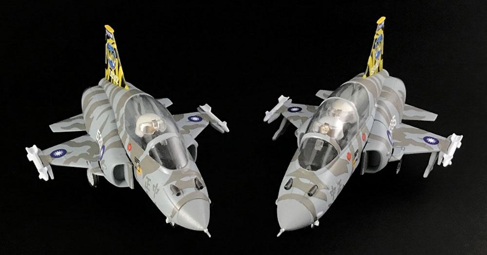 ROCAF F-5E/F-5F 第7戦闘訓練航空隊 40周年記念プラモデル(フリーダムモデルコンパクトシリーズNo.162706)商品画像_4
