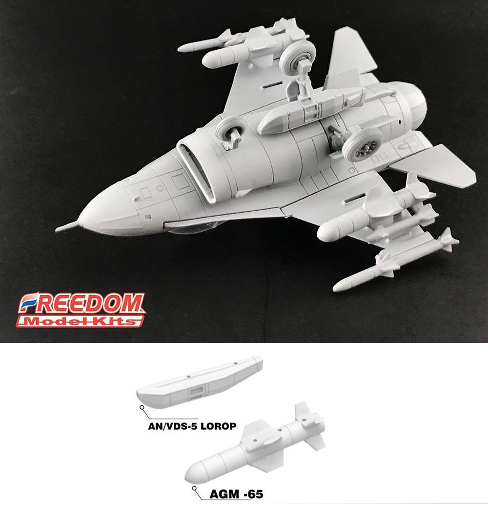 ROCAF F-16A/F-16B/RF ブロック20プラモデル(フリーダムモデルコンパクトシリーズNo.162708)商品画像_3