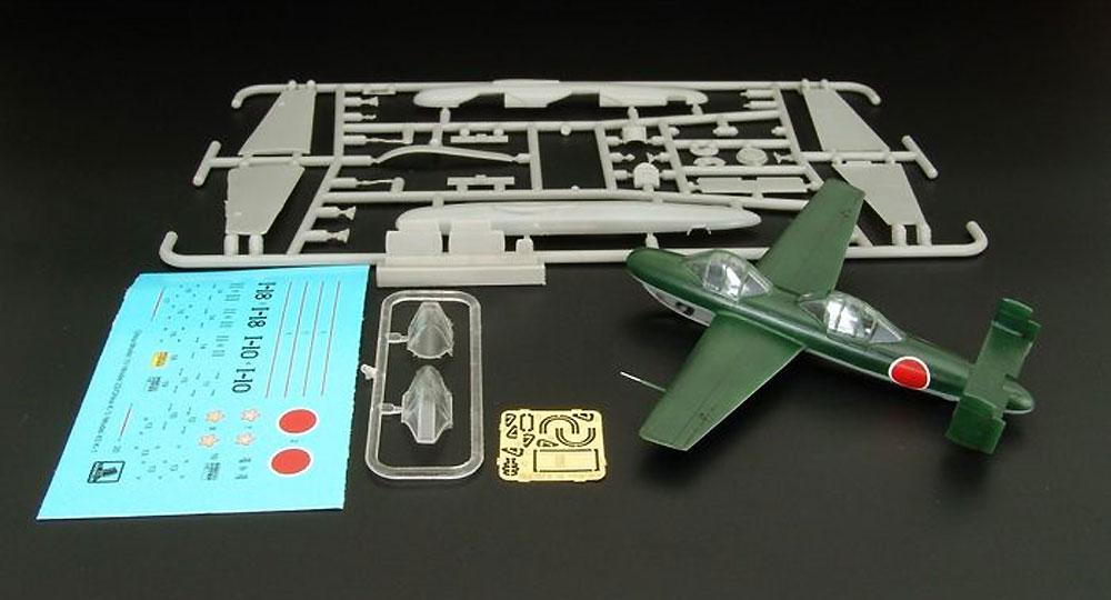 MXY7-K1改 桜花 練習機プラモデル(ブレンガン1/72 Plastic kitsNo.BRP72032)商品画像_1