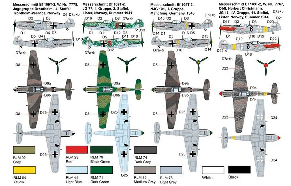 メッサーシュミット Bf109T-2プラモデル(ブレンガン1/72 Plastic kitsNo.BRP72033)商品画像_2