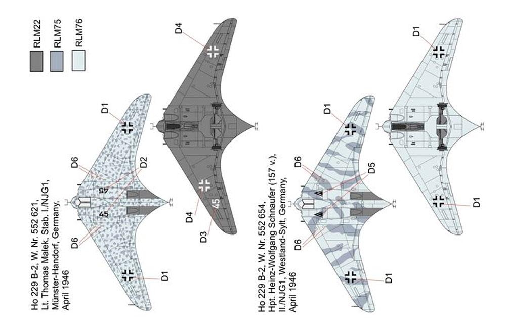 Ho-229A 夜間戦闘機プラモデル(ブレンガン1/144 Plastic kits (プラスチックキット)No.BRS144010)商品画像_2