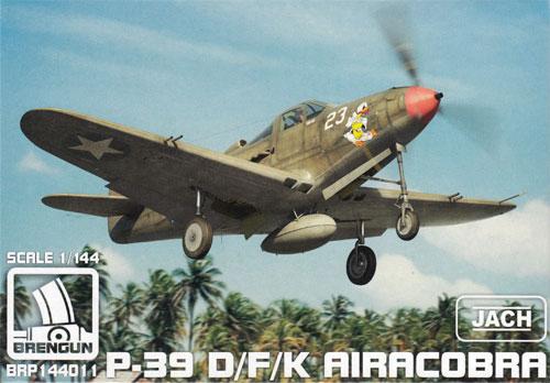 P-39D/F/K エアラコブラプラモデル(ブレンガン1/144 Plastic kits (プラスチックキット)No.BRS144011)商品画像