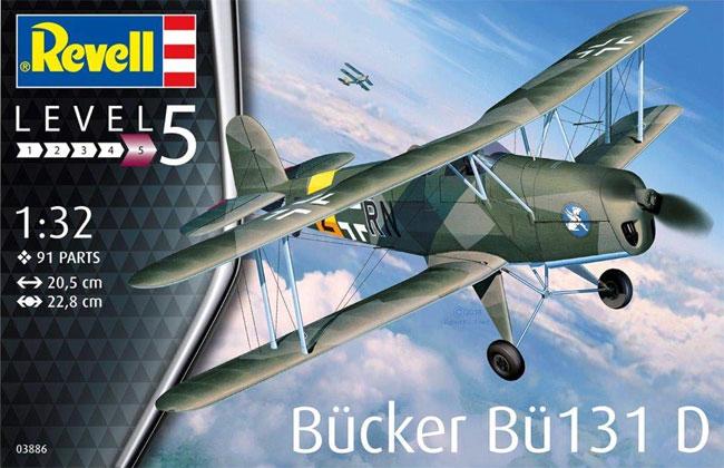 ビュッカー Bu131D ユングマンプラモデル(レベル1/32 AircraftNo.03886)商品画像