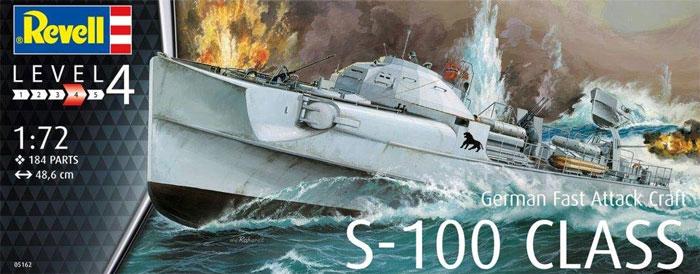 ドイツ 魚雷艇 S-100プラモデル(レベル1/72 艦船モデルNo.05162)商品画像