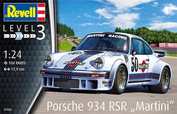ポルシェ 934 RSR マルティニプラモデル(レベルカーモデルNo.07685)商品画像