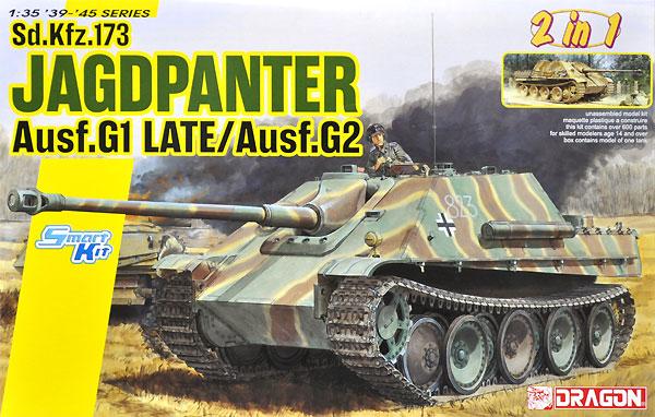 Sd.Kfz.173 ヤークトパンター Ausf.G1 後期生産型/Ausf.G2 (2 in1)プラモデル(ドラゴン1/35