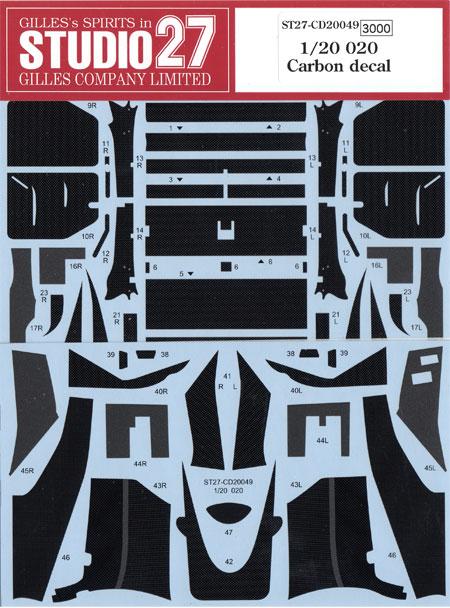 ティレル 020 カーボンデカールデカール(スタジオ27F1 カーボンデカールNo.CD20049)商品画像