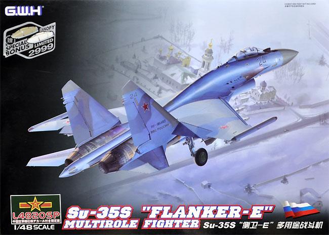 Su-35S フランカーE 中国空軍プラモデル(グレートウォールホビー1/48 ミリタリーエアクラフト プラモデルNo.L4820SP)商品画像
