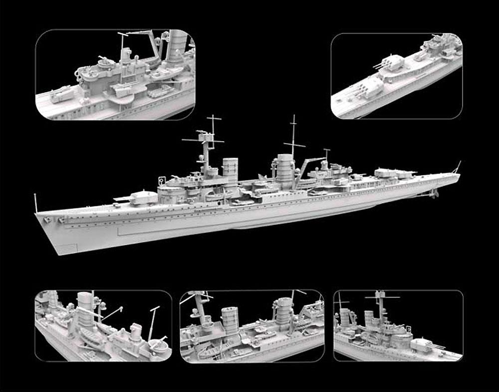 ドイツ海軍 軽巡洋艦 ケーニヒスベルク 1940年 豪華版プラモデル(フライホーク1/700 艦船No.FH1125S)商品画像_2