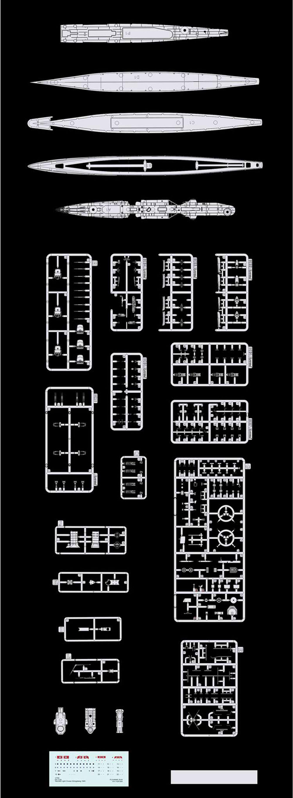 ドイツ海軍 軽巡洋艦 ケーニヒスベルク 1940年 豪華版プラモデル(フライホーク1/700 艦船No.FH1125S)商品画像_3