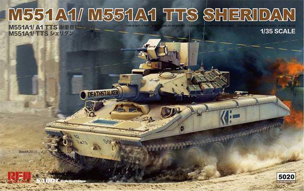 M551A1/TTS シェリダンプラモデル(ライ フィールド モデル1/35 AFVNo.5020)商品画像