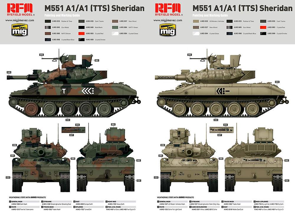 M551A1/TTS シェリダンプラモデル(ライ フィールド モデル1/35 AFVNo.5020)商品画像_3