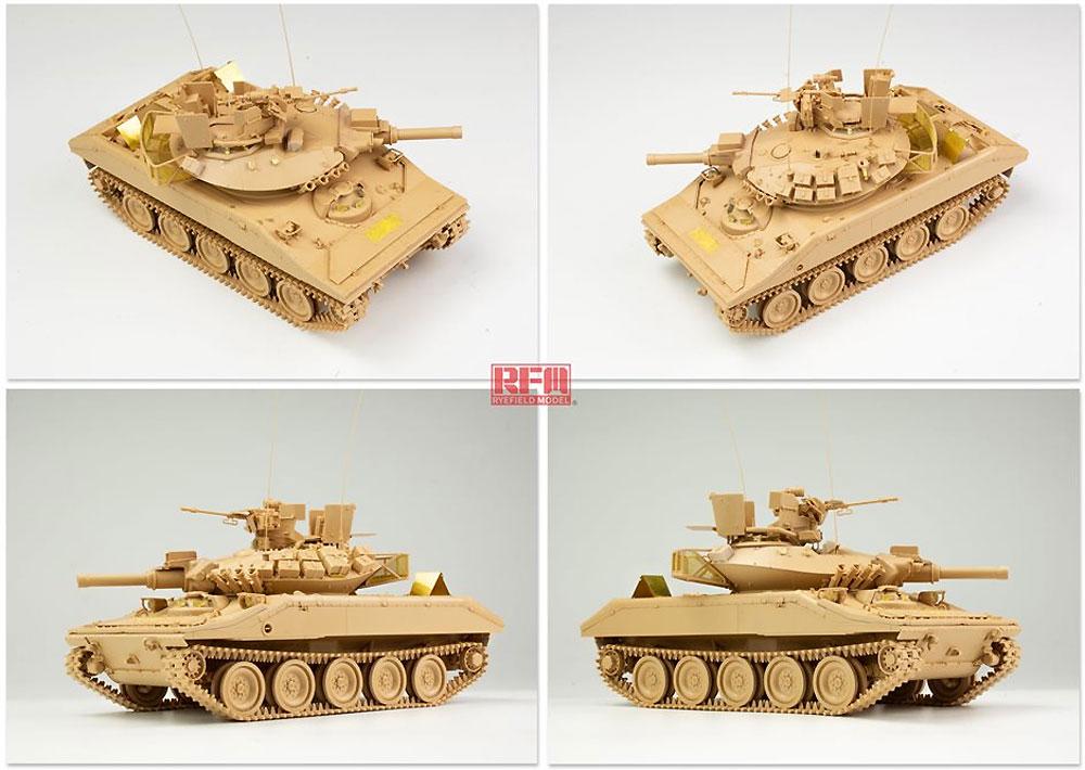M551A1/TTS シェリダンプラモデル(ライ フィールド モデル1/35 Military Miniature SeriesNo.5020)商品画像_4