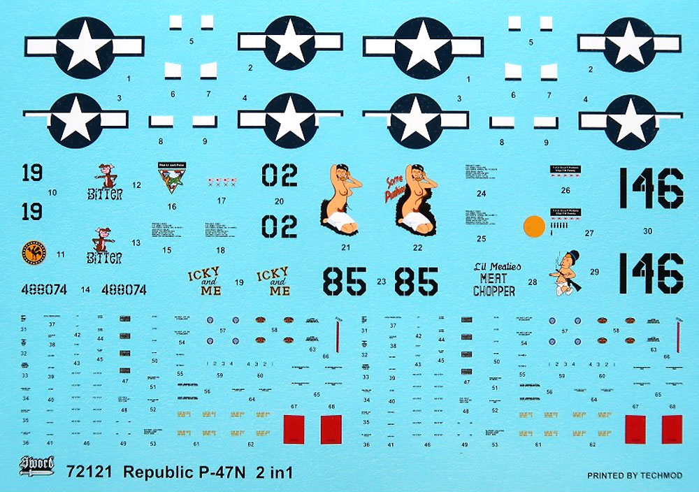 P-47N サンダーボルト 2in1プラモデル(ソード1/72 エアクラフト プラモデルNo.72121)商品画像_3