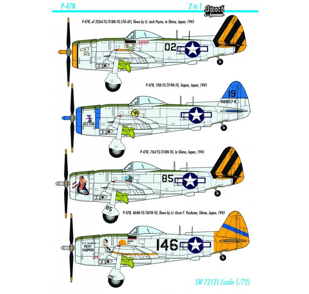 P-47N サンダーボルト 2in1プラモデル(ソード1/72 エアクラフト プラモデルNo.72121)商品画像_4