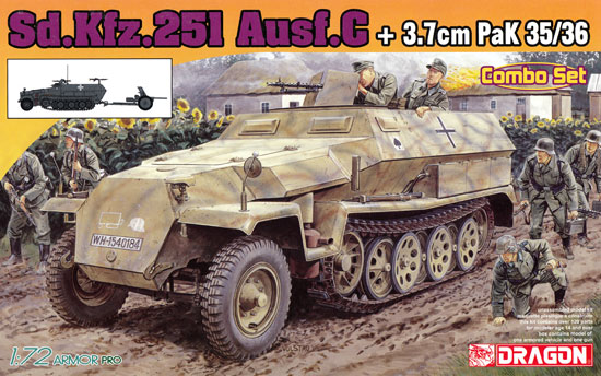 ドイツ Sd.Kfz.251Ausf.C + 3.7cm PaK35/36プラモデル(ドラゴン1/72 ARMOR PRO (アーマープロ)No.7611)商品画像