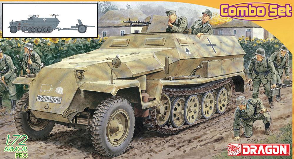 ドイツ Sd.Kfz.251Ausf.C + 3.7cm PaK35/36プラモデル(ドラゴン1/72 ARMOR PRO (アーマープロ)No.7611)商品画像_3