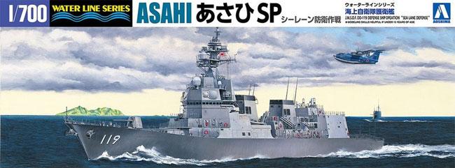 海上自衛隊 護衛艦 あさひ SP シーレーン防衛作戦プラモデル(アオシマ1/700 ウォーターラインシリーズNo.055656)商品画像