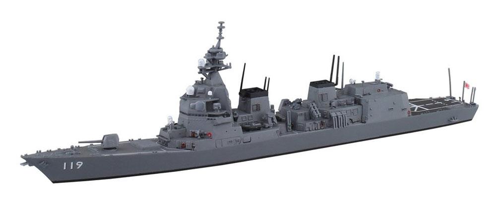 海上自衛隊 護衛艦 あさひ SP シーレーン防衛作戦プラモデル(アオシマ1/700 ウォーターラインシリーズNo.055656)商品画像_2