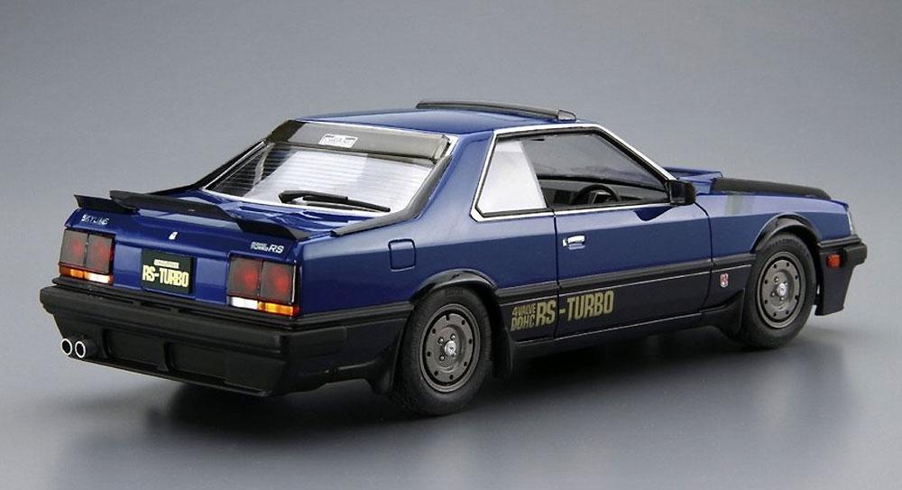 ニッサン DR30 スカイラインRS エアロカスタム '83プラモデル(アオシマ1/24 ザ・モデルカーNo.108)商品画像_3