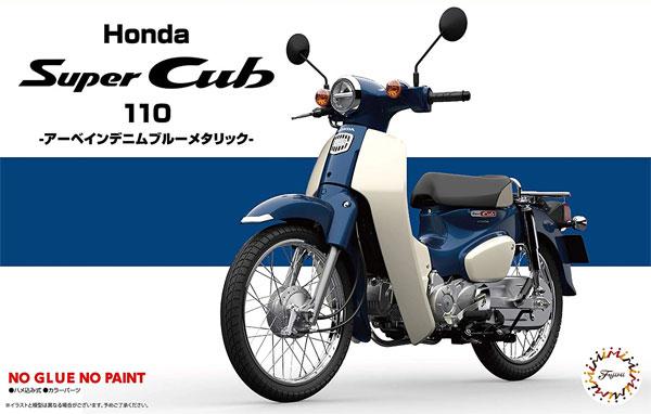 ホンダ スーパーカブ 110 アーベインデニムブルーメタリックプラモデル(フジミ1/12 NEXTシリーズNo.001)商品画像