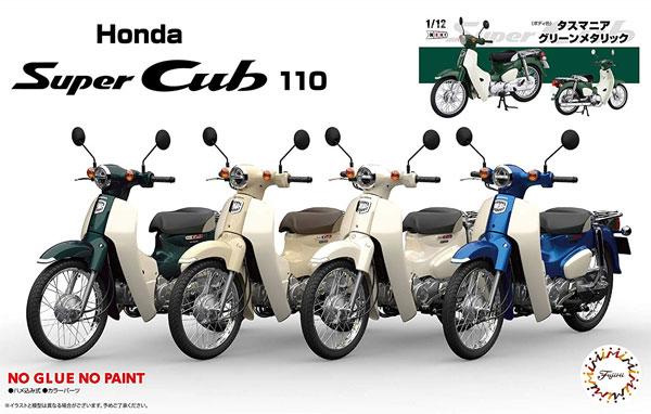 ホンダ スーパーカブ 110 タスマニアグリーンメタリックプラモデル(フジミ1/12 NEXTシリーズNo.002)商品画像