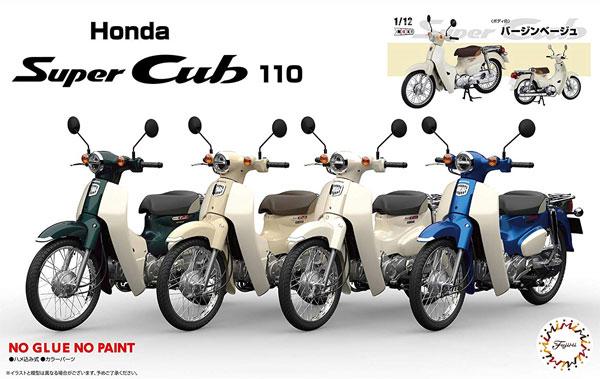 ホンダ スーパーカブ 110 バージンベージュプラモデル(フジミ1/12 NEXTシリーズNo.001EX-001)商品画像