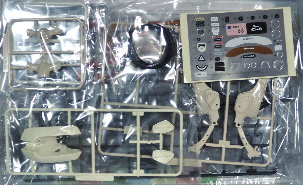 ホンダ スーパーカブ 110 バージンベージュプラモデル(フジミ1/12 NEXTシリーズNo.001EX-001)商品画像_1