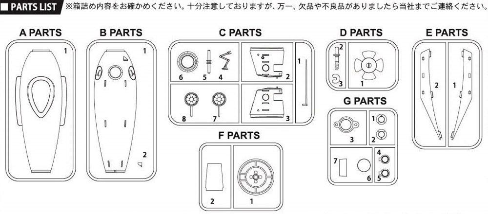 のりもの編 潜水艦 イエロープラモデル(フジミ自由研究No.061)商品画像_2