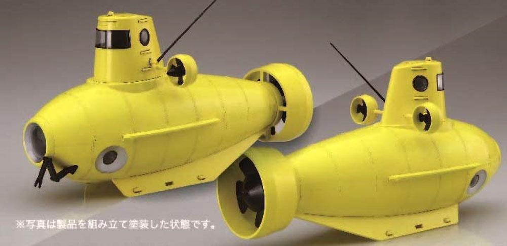 のりもの編 潜水艦 イエロープラモデル(フジミ自由研究No.061)商品画像_3