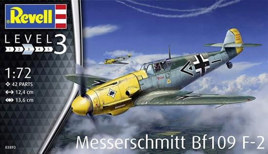 メッサーシュミット Bf109F-2プラモデル(レベル1/72 飛行機No.03893)商品画像