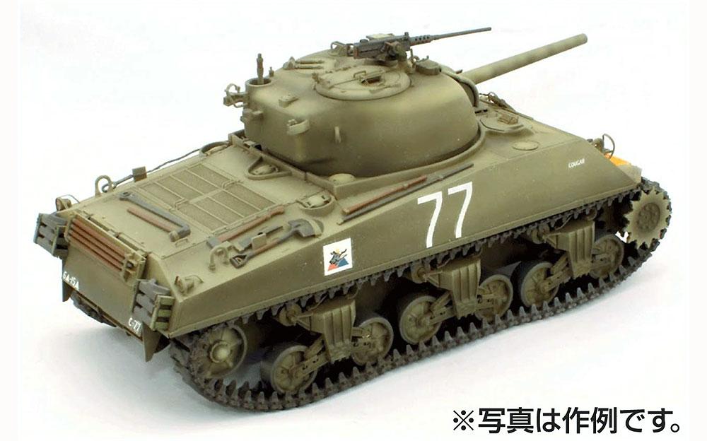 アメリカ中戦車 M4A3 シャーマン 75mm 後期型 クーガープラモデル(アスカモデル1/35 プラスチックモデルキットNo.35-046)商品画像_3