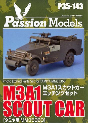 M3A1 スカウトカー エッチングセット (タミヤ用)エッチング(パッションモデルズ1/35 シリーズNo.P35-143)商品画像
