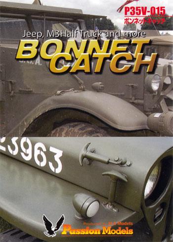 ボンネットキャッチエッチング(パッションモデルズ1/35 バリューセットシリーズNo.P35V-015)商品画像