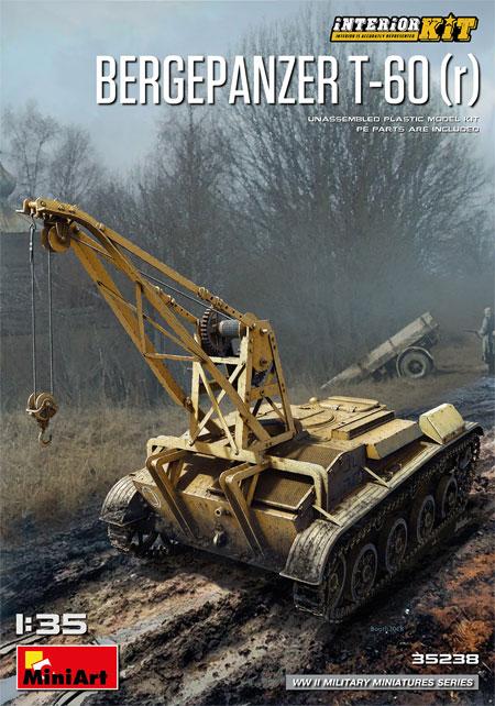 T-60r 戦車回収車 フルインテリアプラモデル(ミニアート1/35 WW2 ミリタリーミニチュアNo.35238)商品画像