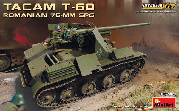 ルーマニア タカム T-60 76mm自走砲 フルインテリアプラモデル(ミニアート1/35 WW2 ミリタリーミニチュアNo.35240)商品画像