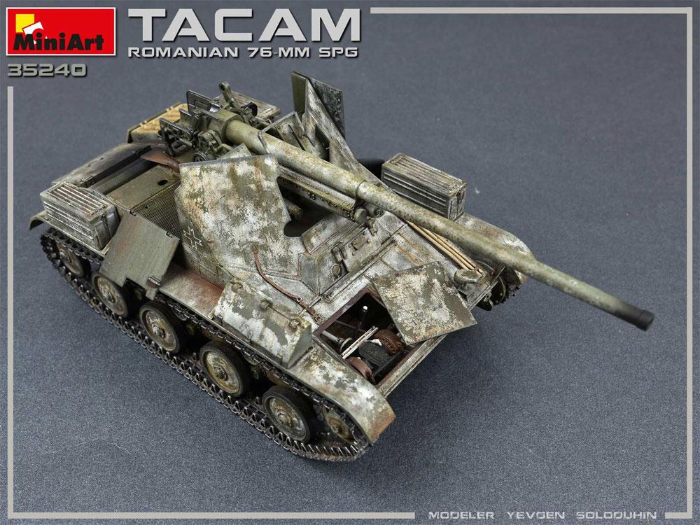 ルーマニア タカム T-60 76mm自走砲 フルインテリアプラモデル(ミニアート1/35 WW2 ミリタリーミニチュアNo.35240)商品画像_4