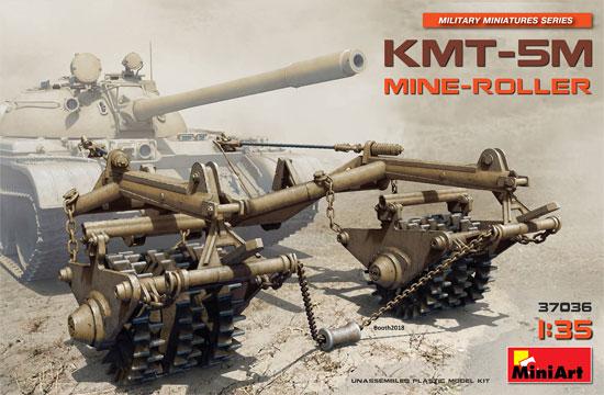 KMT-5M マインローラープラモデル(ミニアート1/35 ミリタリーミニチュアNo.37036)商品画像