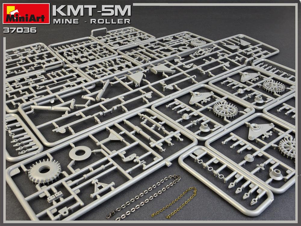 KMT-5M マインローラープラモデル(ミニアート1/35 ミリタリーミニチュアNo.37036)商品画像_1