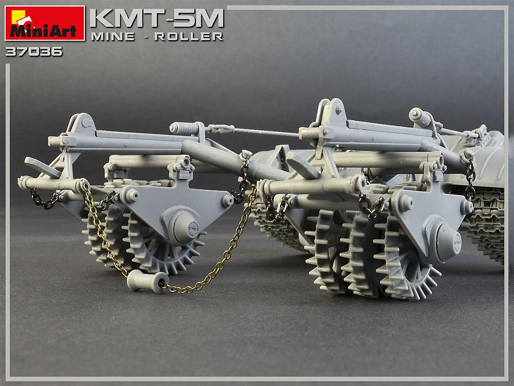 KMT-5M マインローラープラモデル(ミニアート1/35 ミリタリーミニチュアNo.37036)商品画像_3