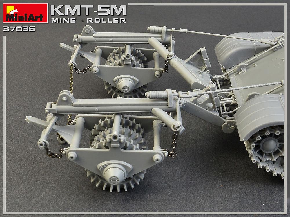 KMT-5M マインローラープラモデル(ミニアート1/35 ミリタリーミニチュアNo.37036)商品画像_4