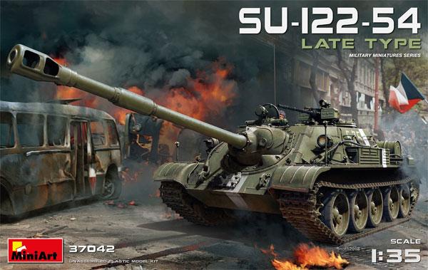 SU-122-54 後期型プラモデル(ミニアート1/35 ミリタリーミニチュアNo.37042)商品画像