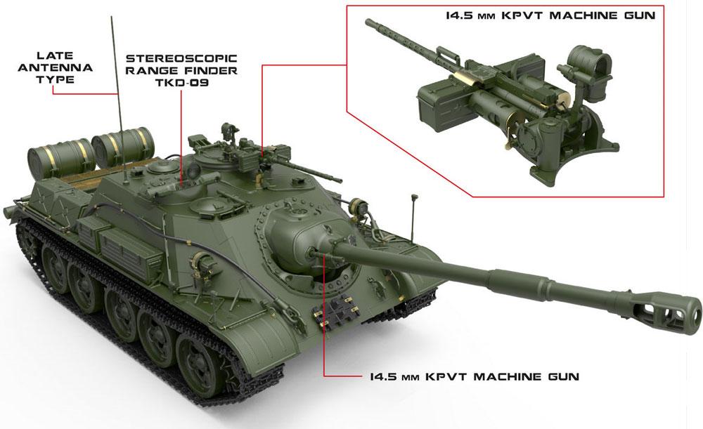 SU-122-54 後期型プラモデル(ミニアート1/35 ミリタリーミニチュアNo.37042)商品画像_2