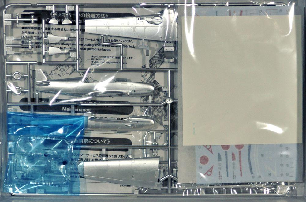 川崎 三式戦闘機 飛燕 1型丁 シルバーメッキ仕様プラモデル(タミヤ1/72 飛行機 スケール限定品No.10315)商品画像_1